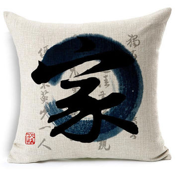 "Decorative throw pillows,Watercolor chinese symbol ""family"" throw pillow covers,pillow case.18x18 pillow cover,sofa cushion cover,#pc013"