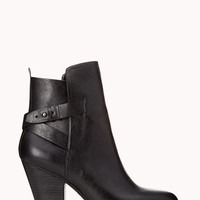 City-Chic Faux Leather Booties