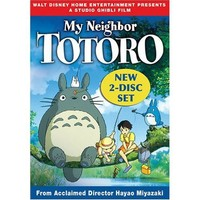 Buy.com - My Neighbor Totoro (2-Disc) DVD : Ingram Entertainment