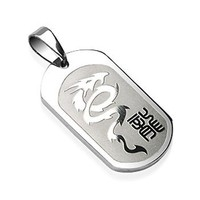 Spikes 316L Stainless Steel Chinese Dragon Dog Tag Pendant