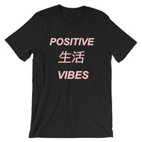 Positive Vibes | Short-Sleeve Unisex T-Shirt
