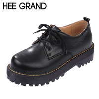 Oxford Leather  Lace-up Shoes (More Colors)