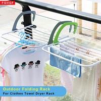 New Outdoor Folding Rack For Clothes Towel Dryer Rack Hanger Shelf Drying Storage Radiator Metal Hook Large Clip Hot shoes rack