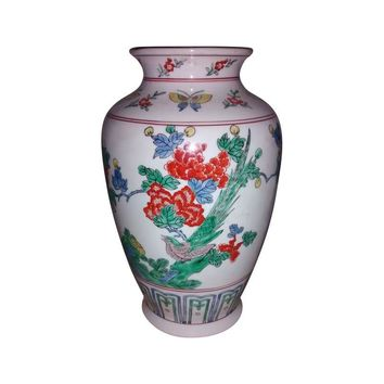 Pre-owned Vintage Chinese Porcelain Hand Painted Vase