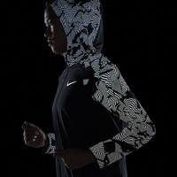 The Nike Essential Flash Women's Running Jacket.