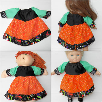 Cabbage Patch 16