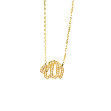 Gold CZ (Allah) Necklace