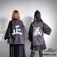 """Sei Gi"" Justice Embroidery Harajuku Women's Japanese Kimono Yukata Style Full Embroidery Trench Cool Loose Outwear"