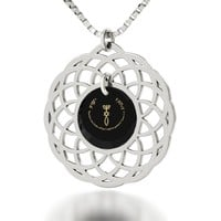 Black Sterling Silver Chain Necklace
