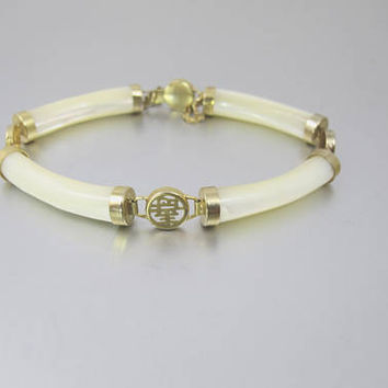 Vintage Chinese MOP Bracelet. Mother Of Pearl Bar Bracelet Chinese Good Luck Symbols. Chinese Export Jewelry.