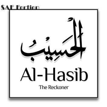 Islamic Al-Hasib Calligraphy Prints Poster Arabic Wall Art Canvas Painting Print 30x30cm