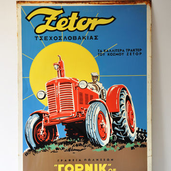 Vintage Advertising Metal Sign - Zetor Tractor Ad Sign - Greek