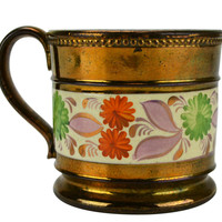 Coffee Can or Mug in Pink and Green Lustre Antique English circa 1835