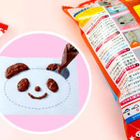 Buy Kracie Panda Yaki Oekaki Pancake DIY Candy Kit at Tofu Cute