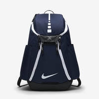 The Nike Hoops Elite Max Air Team 2.0 Basketball Backpack.