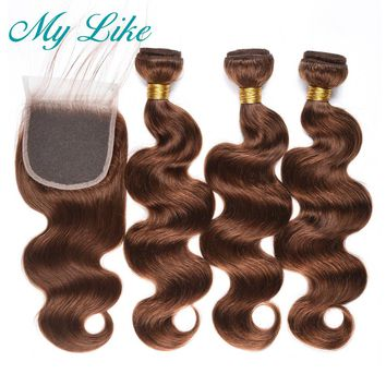 My Like Pre-colored Peruvian Hair Weave Body Wave Bundles with Closure #4 Light Brown Non-remy Human Hair Bundles with Closure