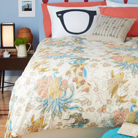 Serene Dreams Duvet Cover in Full