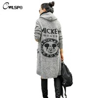 CWLSP Outwear Thick Cardigan Sweater Women 2017 Autumn Winter Five-pointed Star Knitted Sweater Coat Hooded pull femme hiver