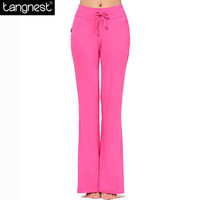 Women Pants Active Joggering Pants