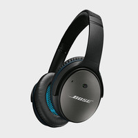 Bose Finally Revamped Their Noise Cancelling Quiet Comfort Headphones