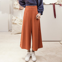 Fashion high waist women's nine points wide cylinder wide-legged pants