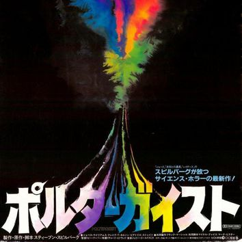 Poltergeist (Japanese) 27x40 Movie Poster (1982)