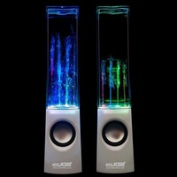 DE Dancing Water Speakers - Special Edition Chrome (In Retail Packaging)