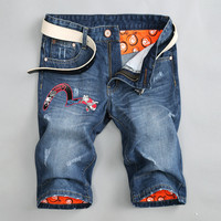Pants Strong Character Print Summer Jeans [10366807875]