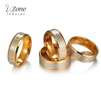 UZone Titanium Steel Jesus Cross Ring Russia Letter GOD SAVE US Gold Silver Midi Ring Religious Jewelry For Prayer Drop Shipping