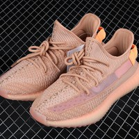 Adidas Yeezy Boost 350 v2 ' Clay ' | EG7490 Sneakers - Best Online Sale