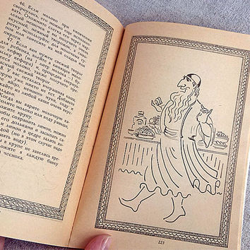 Jewish cookbook Vintage Jew сuisine Recipe cook book Cookery food book Humorous illustration Tutorial book Kitchen collectible Cooking hints