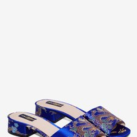 Shellys London Ria Satin Mule