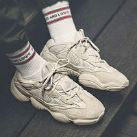 Adidas Yeezy Boost 500 Desert Rat Fashion Retro Couple Running Sport Shoes Sneakers Beige