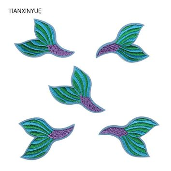 TIANXINYUE 20 pcs mermaid tail Patches Iron On DIY Embroidered Appliques Sewing On For Cloth Cartoon Motif Applique Sticker