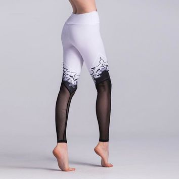 Splice Elastic Quick Drying Yoga Leggings