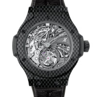 Hublot | Swiss Luxury Watches & Horology - The Art of fusion