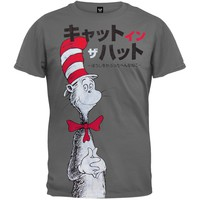 Dr. Seuss - Japanese Cat in the Hat T-Shirt