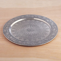Embossed Metal Serving Tray | Serveware| Kitchen & Dining | World Market