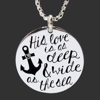 Inspirational Gift | Christian Gift | Faith Gift | Friend Gift | Christian Quotes | His Love Is | Korena Loves | KLSM