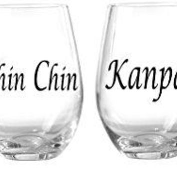Circleware Cameo Stemless Wine Glasses Set of 4 15 ounce Limited Edition Glassware Drinking Cups