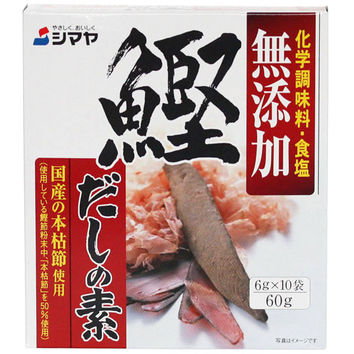 Japan Centre - Shimaya MSG Free Bonito Dashi Stock - Powder - Bonito