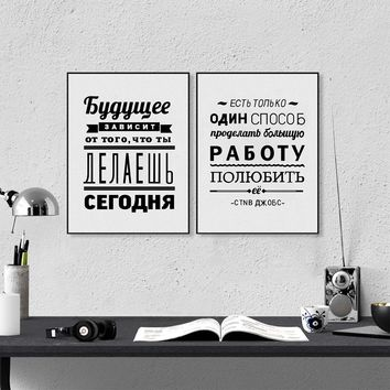 Russian Inspirational Quote Prints Wall Art , Motivational Poster Canvas Painting Russian Home Wall Decor