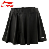 LI-NING WOMEN'S Tennis Skirts Microfiber Spandex Jersey Solid Breathable Quick Dry Sport Training Skirts Women LINING ASKK162