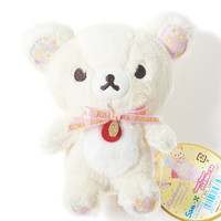 Sweet Happy Korilakkuma Plushie Ball Chain