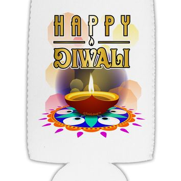 Happy Diwali - Rangoli and Diya Collapsible Neoprene Tall Can Insulator by TooLoud