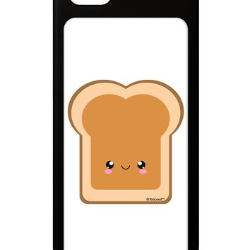 Cute Matching Design - PB and J - Peanut Butter iPhone 5 / 5S Grip Case  by TooLoud