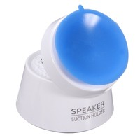 ELEGIANT Blue Portable Mini Speaker Sucker Flip Stand Stereo Speaker Holder For Phone, Ipod, Tablet PC, PSP, student dictionaries, reading machines