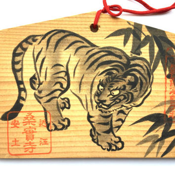 Vintage Japanese Wood Plaque - Tiger - Kuwanomi Dera Temple in Shiga Prefecture - E3-104