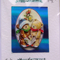 Christmas Card - Merry Christmas Hand-Crafted 3D Decoupage Card - Merry Christmas (1601)