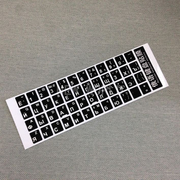 Russian keyboard stickers smooth black base white letters Russia layout Alphabet for computer PC laptop